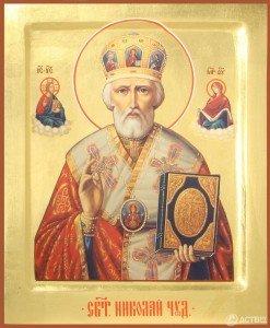 19. Николай