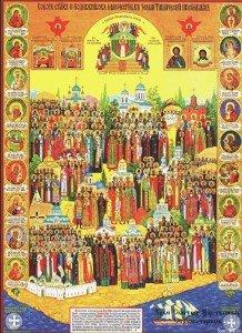 27.1. Крымские святые