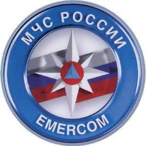 27.111.День спасателя Российской Федерации