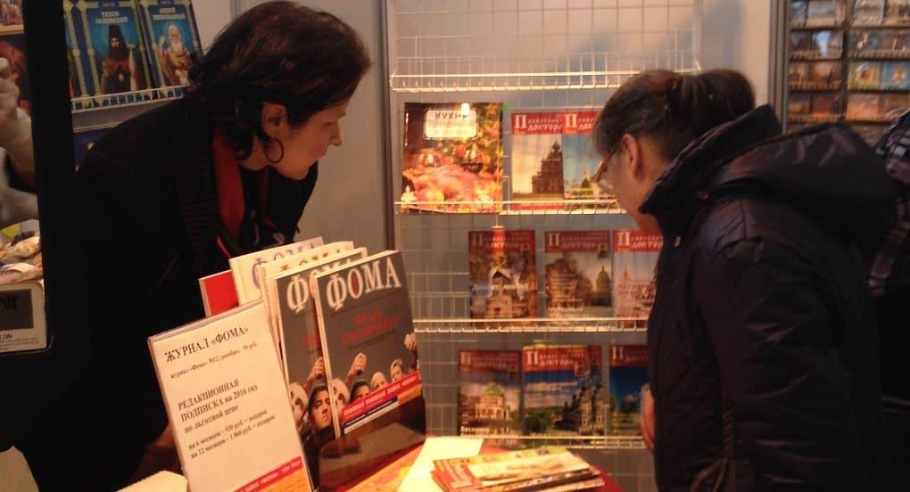 Книжная лавка «Фома» впервые предлагает свой ассортимент на выставке «Сорок Сороков»