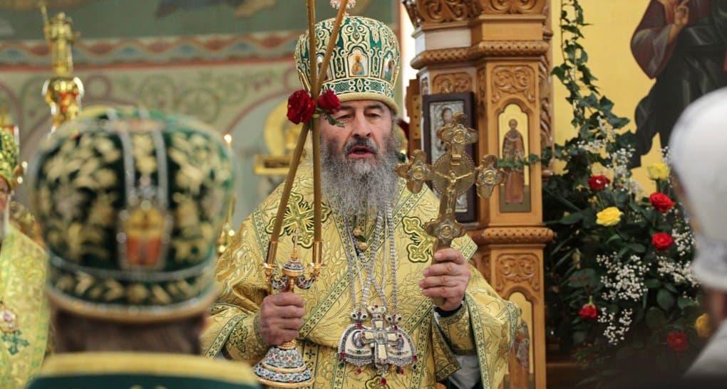 Патриарх Кирилл пожелал митрополиту Киевскому Онуфрию «духовной стойкости»