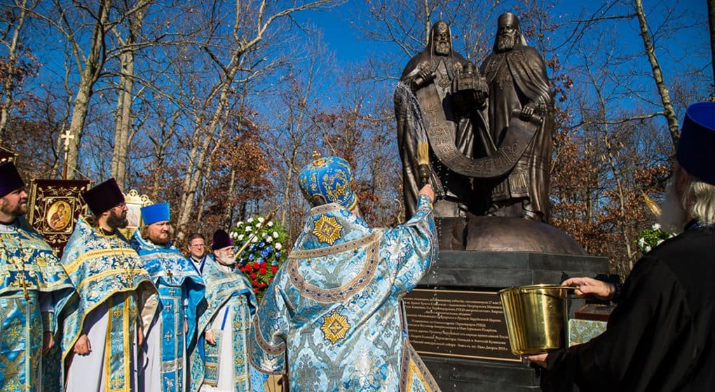 Памятник в честь воссоединения Русской Церкви освятили в Нью-Джерси