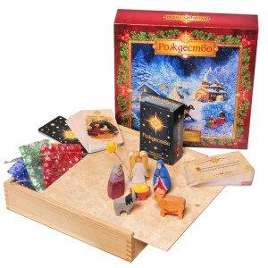 Рождество люкс 2