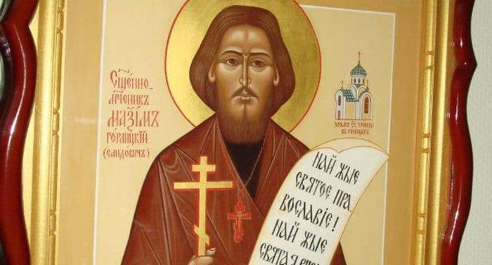 Польский священномученик Максим Горлицкий (Сандович) включен в русский месяцеслов