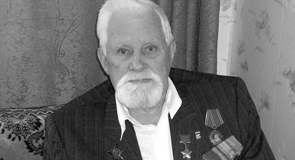 Скончался ветеран Иван Лысенко, водрузивший знамя над Рейхстагом