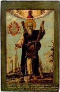 apostol-andrey-XV-vek