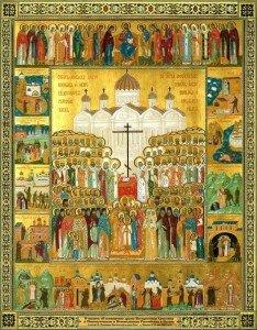 07.02 собор новомученников и исповедников Церкви Русской