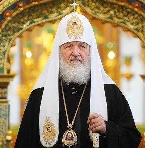 1.3 Патриарх Кирилл