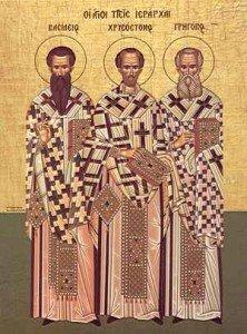 12.02 собор трех святителей