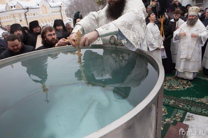 Киев Освящение воды.. Фото Юлии Маковейчук