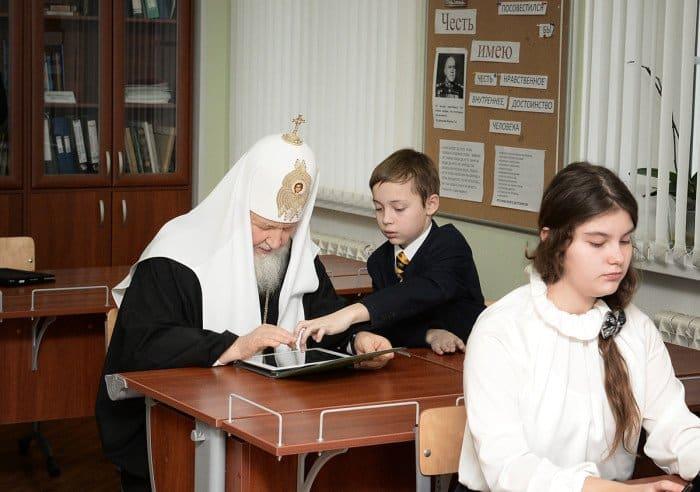 12 марта. Посещение Святейшим Патриархом Кириллом гимназии святителя Василия Великого