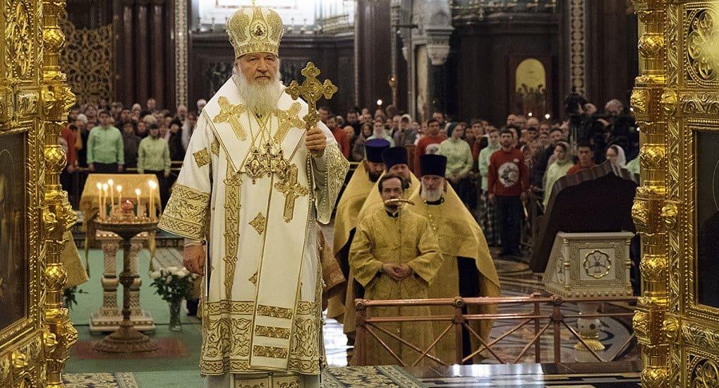 Рождественское послание Святейшего Патриарха Московского и всея Руси Кирилла в 2016 году