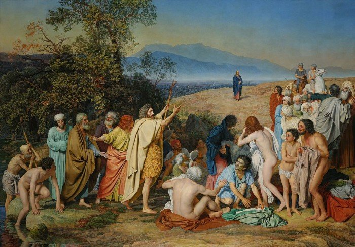 Иванов А. А. Явление Христа народу. 1837-1857