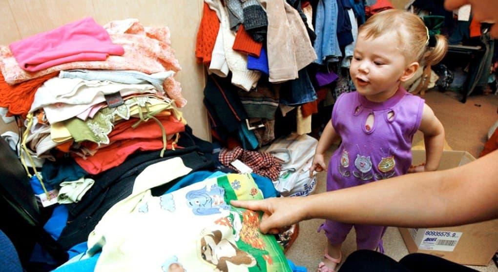 Пункты обмена детских вещей заработали во всех столичных округах