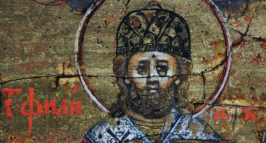 Святитель Филипп