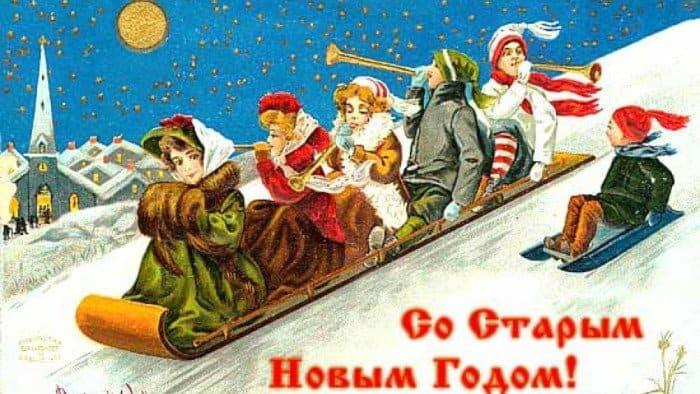 Как связаны Масленица и Старый Новый год? История первого дня календаря