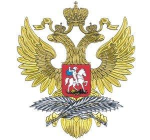 10.11.День дипломатического работника России