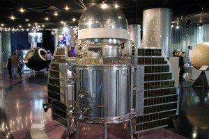 12.9.АМС «Венера-1»