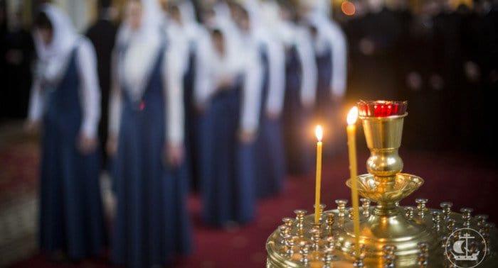 Молитва Входу Господню в Иерусалим