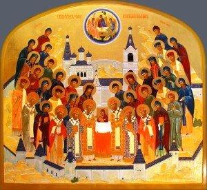 14. Пермские святые