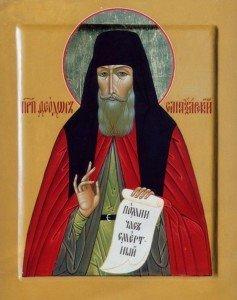 3.1. Феодор Санаксар