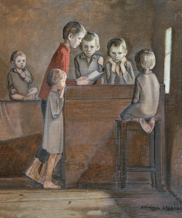 Дети войны (читают книгу). 2007. Из собрания Центрального музея Великой Отечественной войны