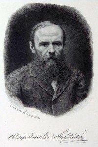 9.3.Достоевский Фёдор Михайлович