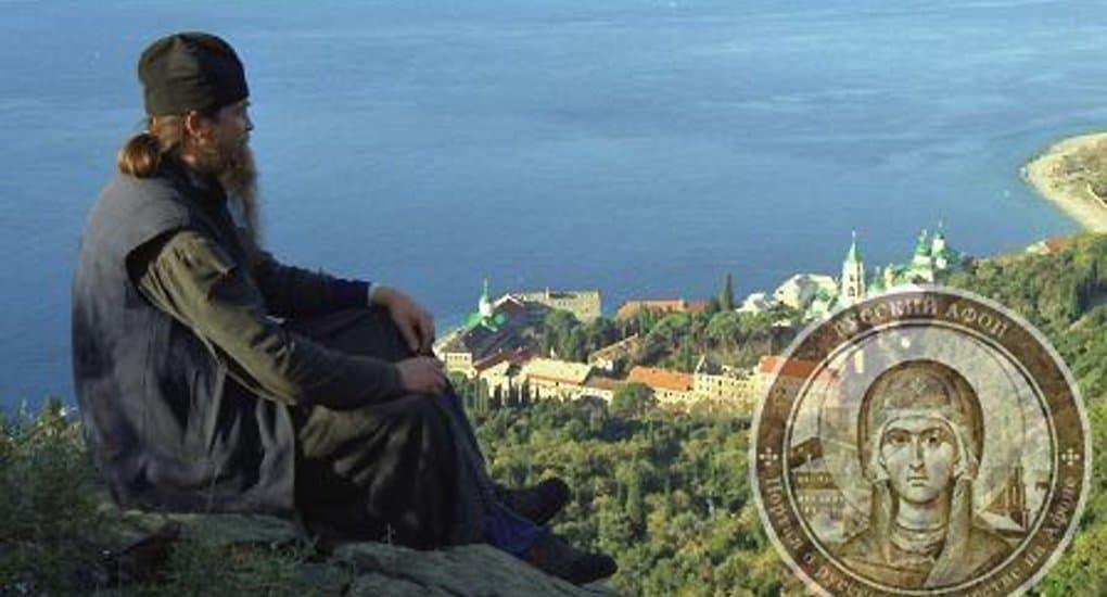 Для паломников на Афон выпустят духовный путеводитель