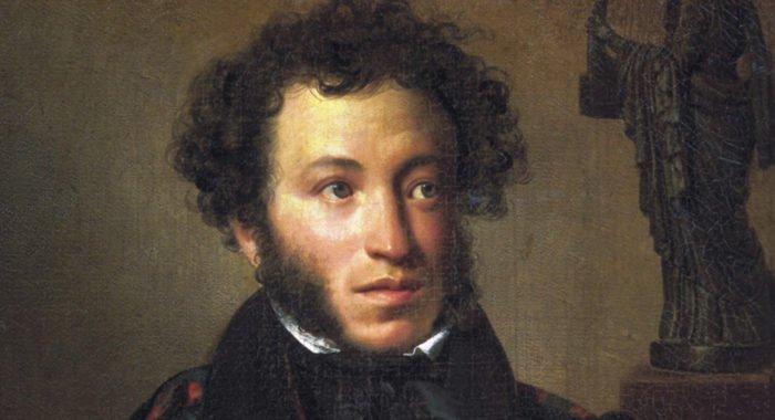 В России отмечают день рождения Александра Пушкина