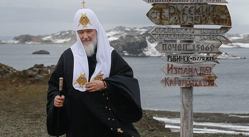 В Антарктиде во время молитвы чувствуется повышенная духовная энергетика, - патриарх Кирилл