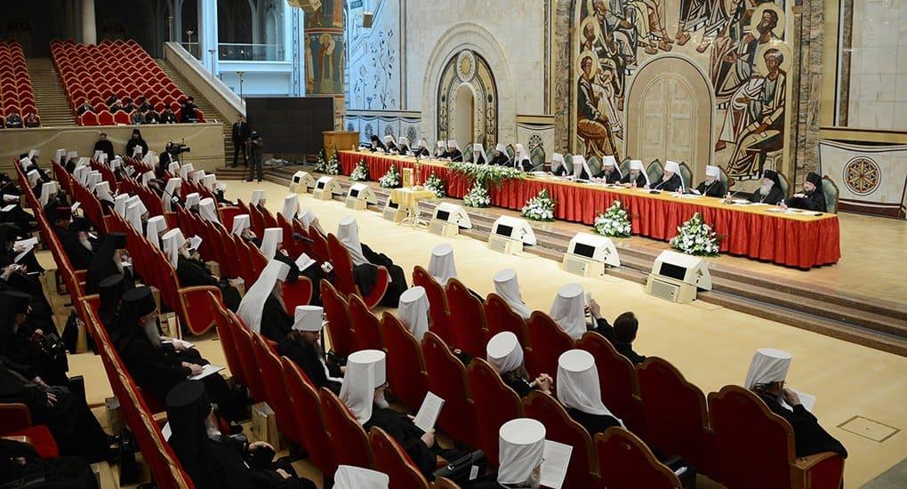 В Москве начинает работу Архиерейский Собор