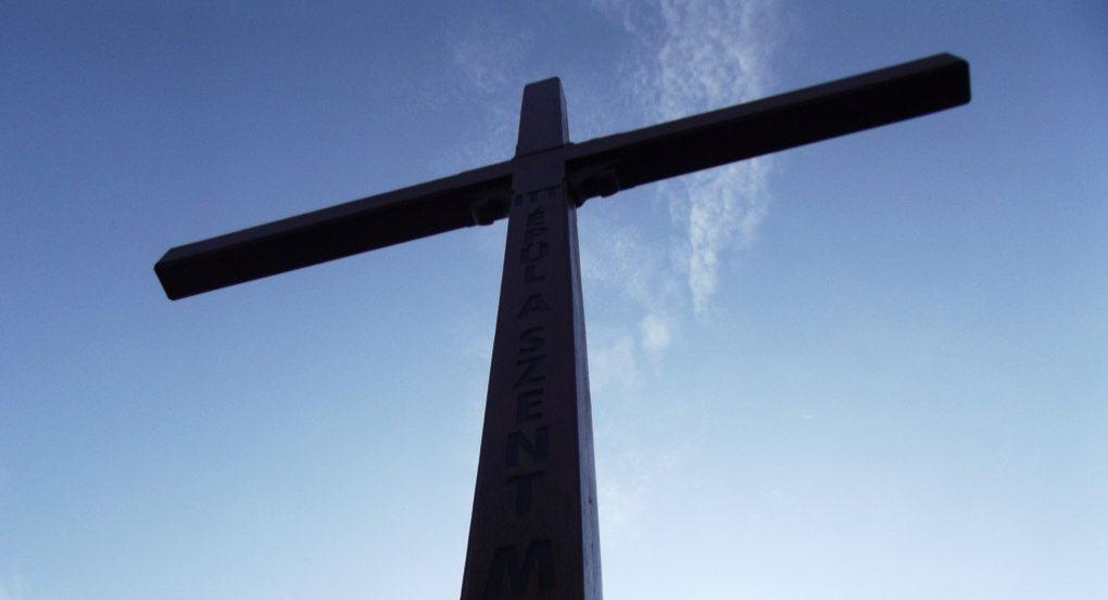 В МИД России заявили о всплеске гонений на христиан в Европе и США