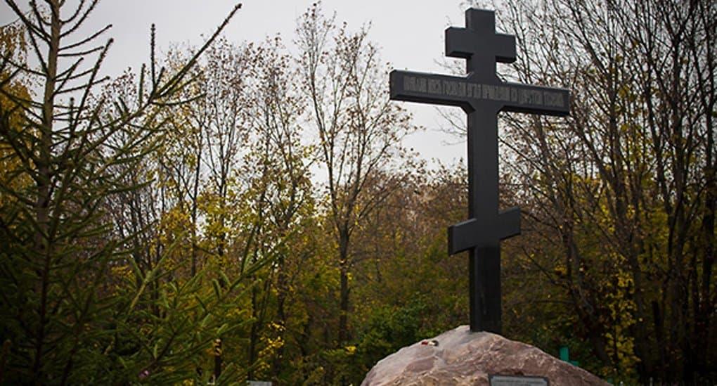 Церковь призвала продолжить работу по сохранению памяти о новомучениках