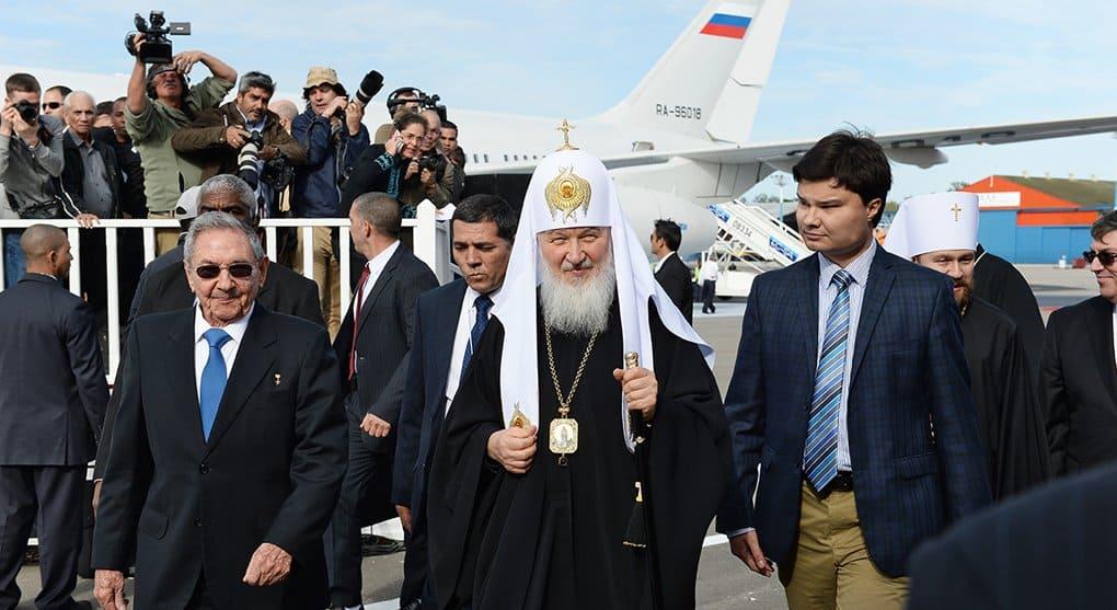 Патриарх Кирилл прибыл на Кубу