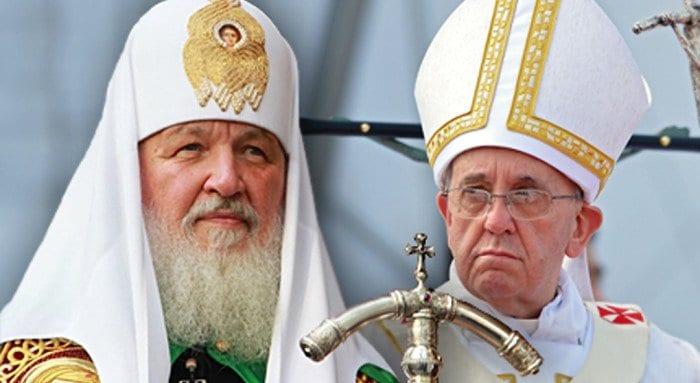 Как относиться к встрече Патриарха и Папы?