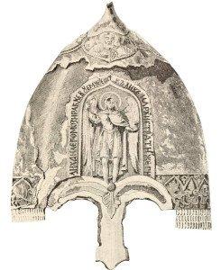ШлемЯрославаВсеволодовича, потерянный им в Липицкойбитве 1216 года и найденный в 1808 году, хранится в Оружейной палате Московского Кремля