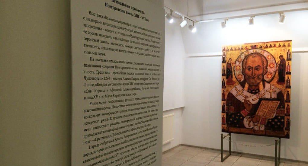 Эстонцам дали возможность увидеть древние иконы из Новгорода