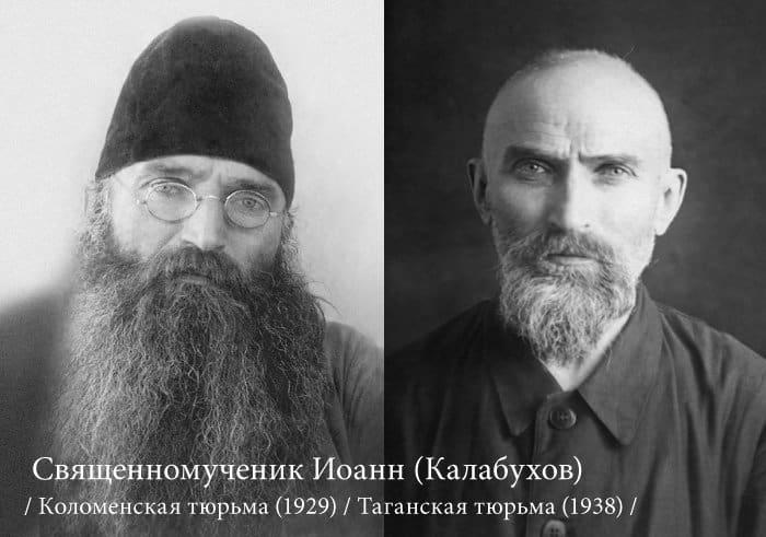 http://foma.ru/wp-content/uploads/2016/02/kalabuhov.jpg