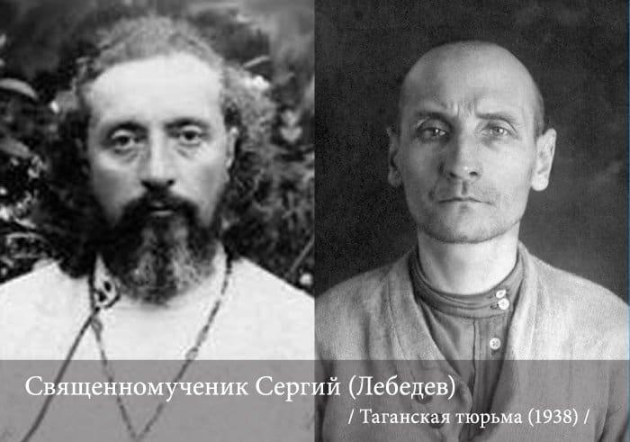 http://foma.ru/wp-content/uploads/2016/02/lebedev.jpg