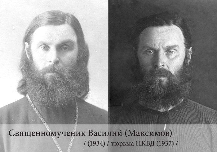 http://foma.ru/wp-content/uploads/2016/02/maksimov.jpg
