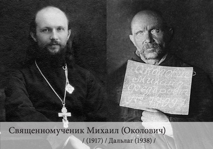 http://foma.ru/wp-content/uploads/2016/02/okolovich.jpg