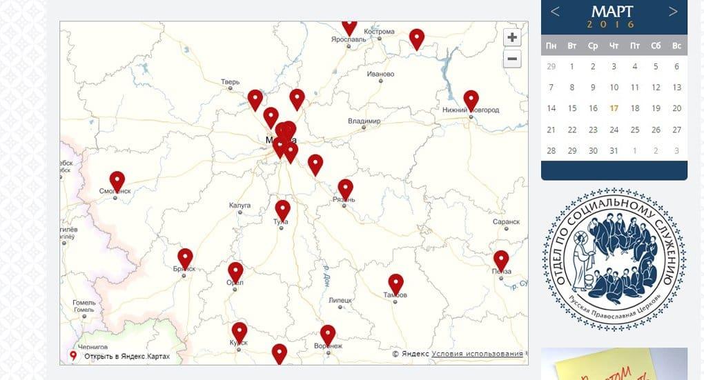 Для инвалидов по слуху и зрению создали онлайн-карту храмов, где им помогут