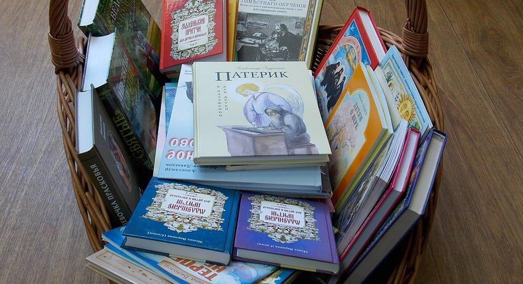 В Москве собирают книги для нуждающихся детей