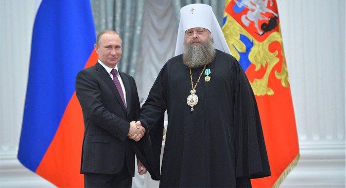 Три митрополита Русской Церкви получили награды от Президента