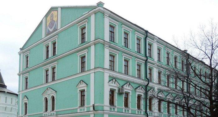 В Русской Церкви появился Секретариат по межрелигиозным отношениям