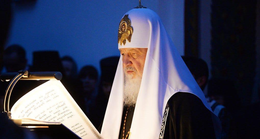 Отчаяние никогда не должно порабощать сознание, - патриарх Кирилл