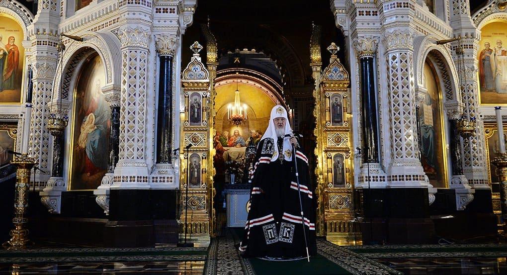 Смысл поста – перемена ума и сердца к лучшему, – патриарх Кирилл