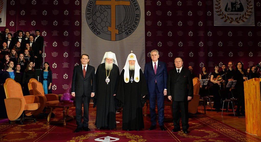 Болгарский патриарх и Президент Сербии получили премию имени патриарха Алексия II