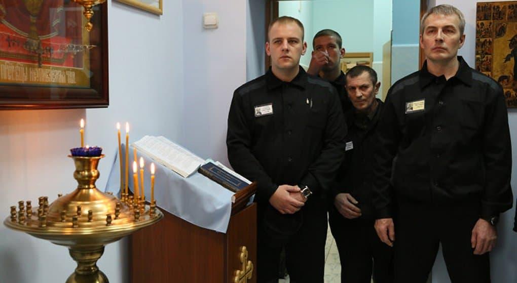 В Бутырской тюрьме впервые помолятся о совершении правосудия