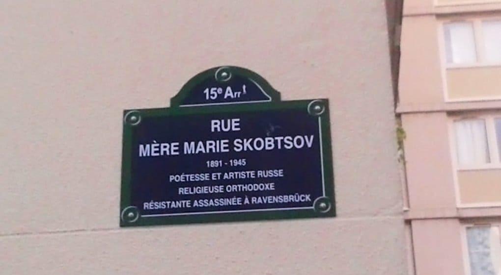 Улицу Парижа назвали именем русской монахини – матери Марии (Скобцовой)